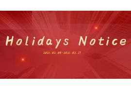 TITAN Spring Festival Holiday Notice